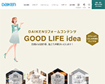 DAIKEN「GOOD LIFE idea」